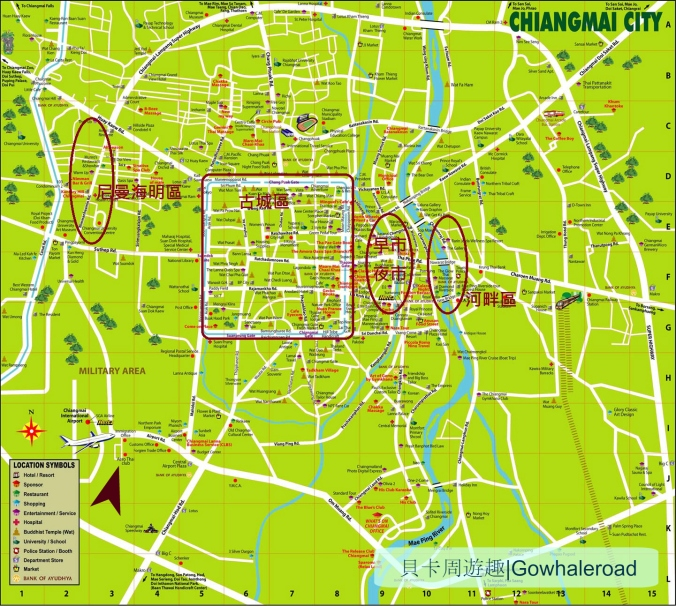 Chiangmai-City-Map RBK