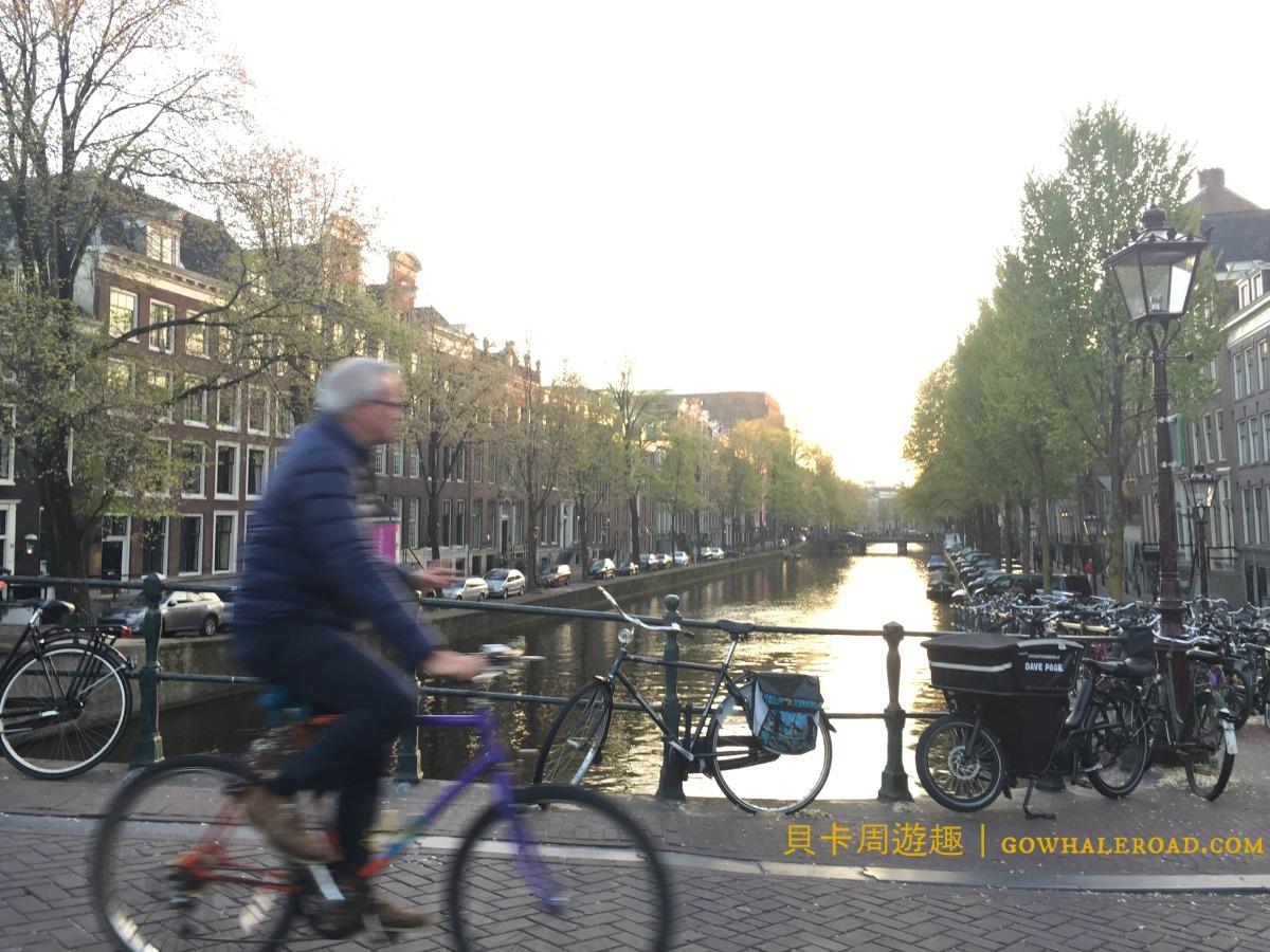 秒懂!阿姆斯特丹全攻略 - 住宿推薦篇