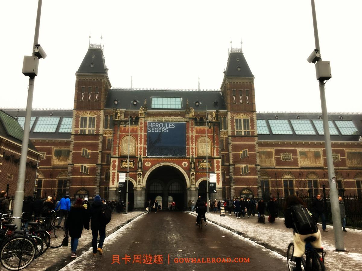 秒懂!阿姆斯特丹全攻略 – 交通整理篇