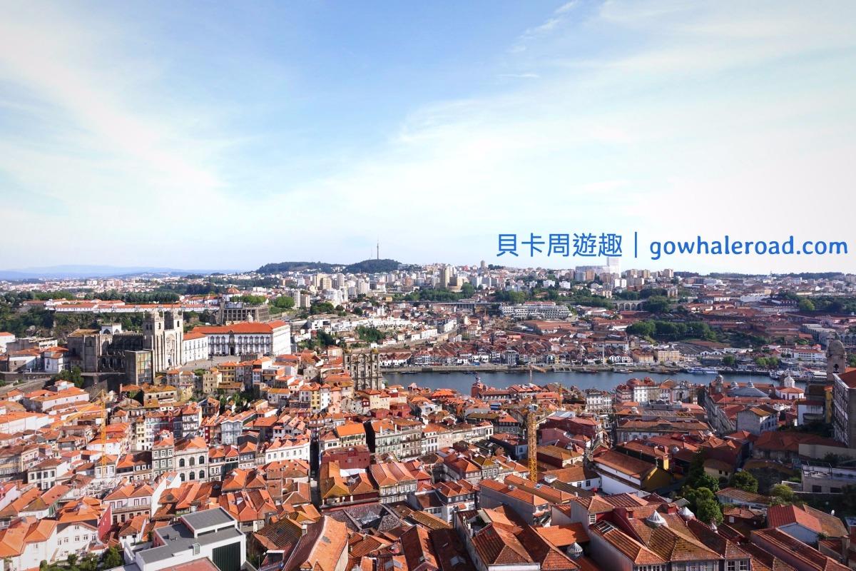 秒懂!波多必去景點 - 海鷗飛過頭頂的葡萄牙城市