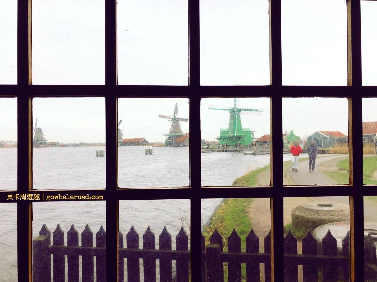 阿姆斯特丹近郊|贊丹/贊斯堡風車村(Zaanse Schans)一日遊行程