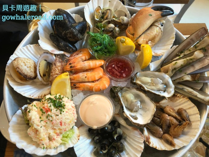 阿姆斯特丹seafood bar